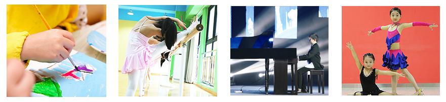 创意美术、特色音乐和专业舞蹈