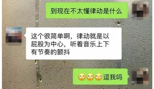 艺朝艺夕少儿街舞课程.jpeg