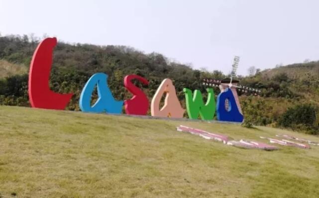 艺朝艺夕蓝山湾生态园活动.jpeg