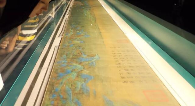 王希孟的《千里江山图》.jpg