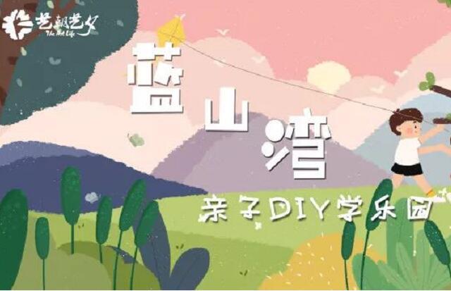 艺朝艺夕亲子游学.jpeg