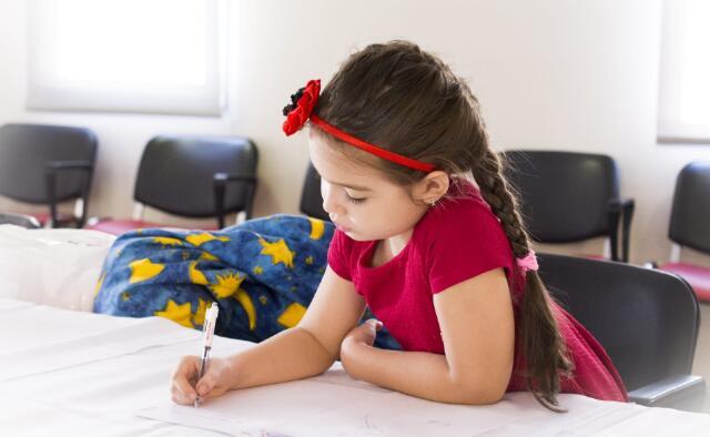 孩子不爱写作业怎么办.jpeg