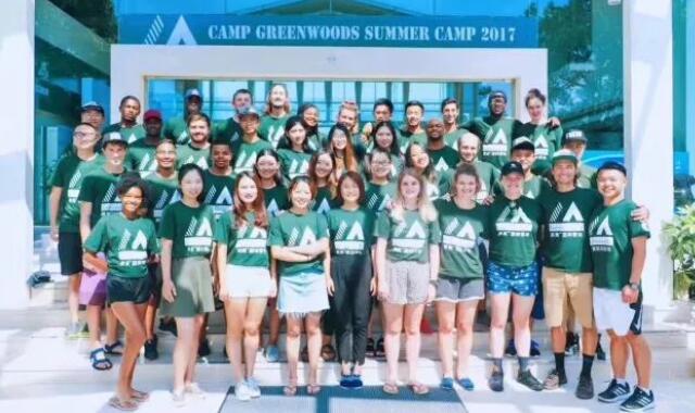 参加暑期美式夏令营的学员.jpeg