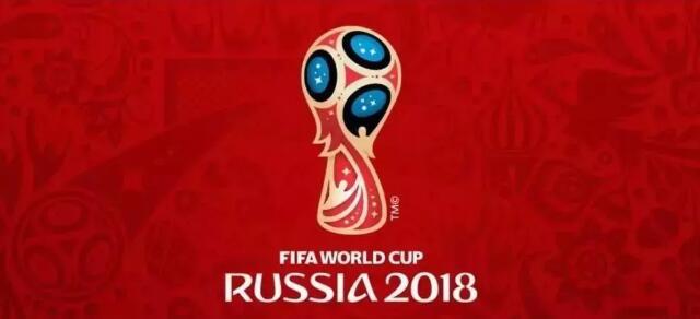 世界杯logo.jpeg