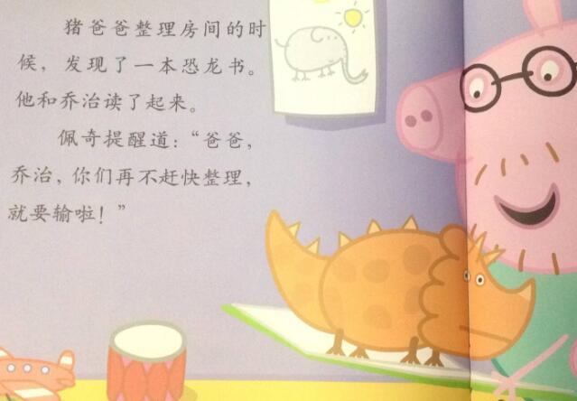 少儿英语绘本读物.jpeg