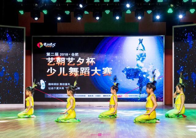 儿童舞蹈比赛.jpeg
