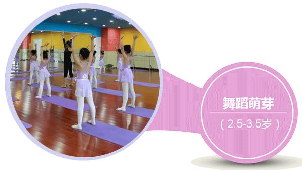 中国舞1.png