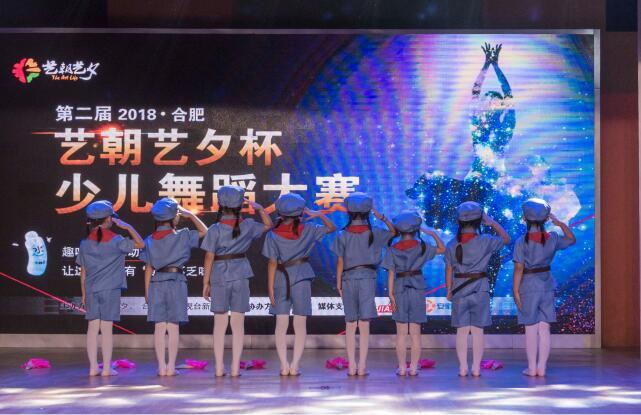 舞蹈培训班学员参加少儿舞蹈大赛.jpeg