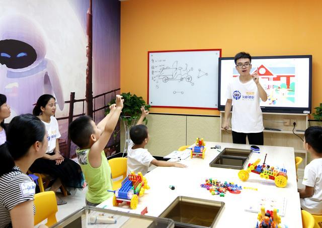 儿童学乐高机器人编程有哪些好处-少儿编程培训