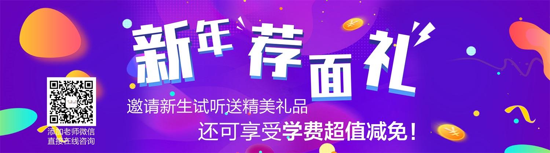 杭州艺朝艺夕优惠