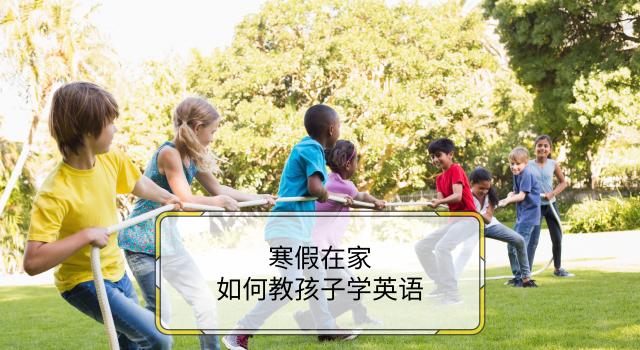 南京少儿英语培训.png