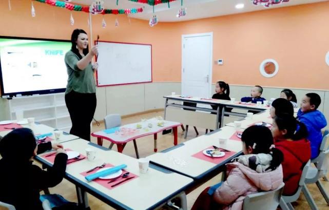 弗恩英语外教纯英语课堂.jpeg