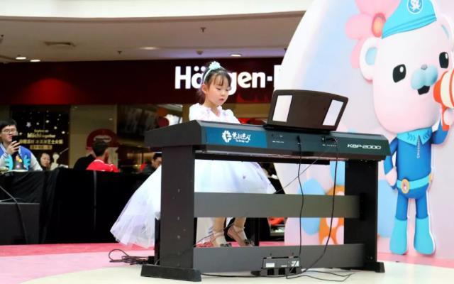 少儿钢琴培训.jpeg