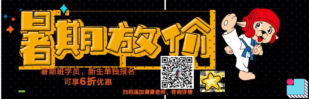 杭州跑沃尔活动