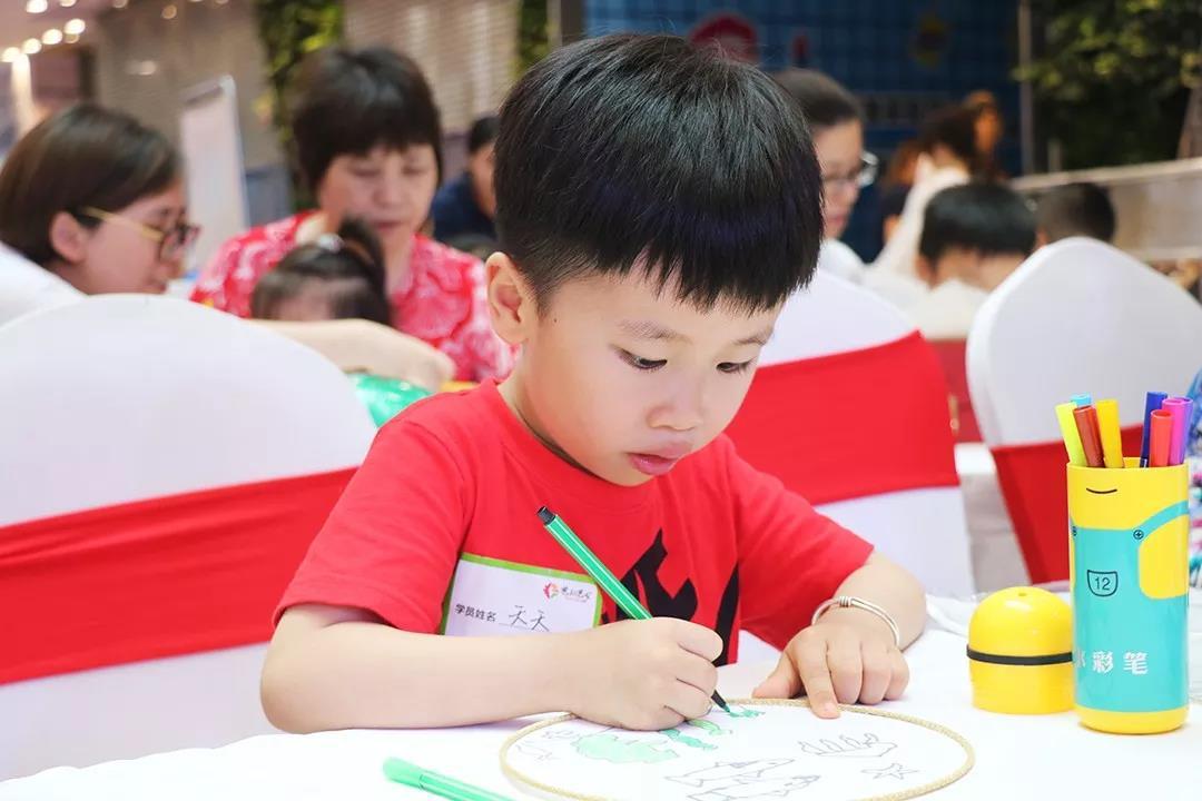 男孩子小學畫畫的好處.jpeg