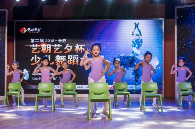 合肥蜀山区舞蹈培训学校.jpeg
