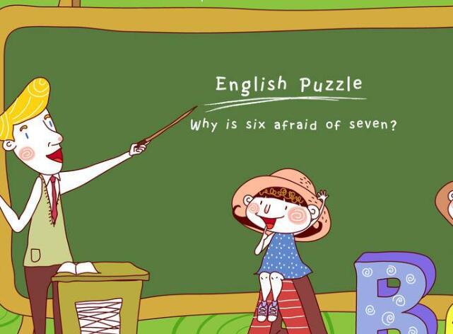 弗恩英语幼少儿英语教育.jpeg
