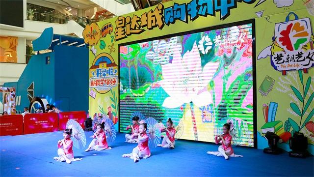 杭州余杭区舞蹈培训班.jpeg