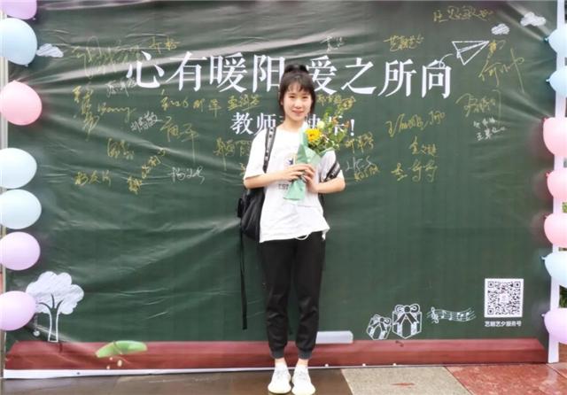 杭州艺朝艺夕教师节现场.jpeg