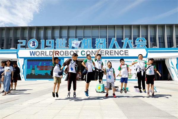 克乐思学员参加世界机器人大会
