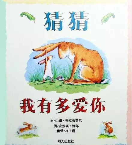 幼儿英语绘本阅读