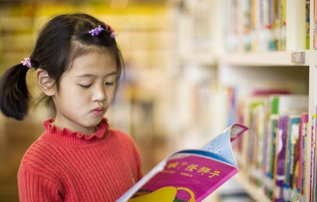 5岁少儿英语启蒙