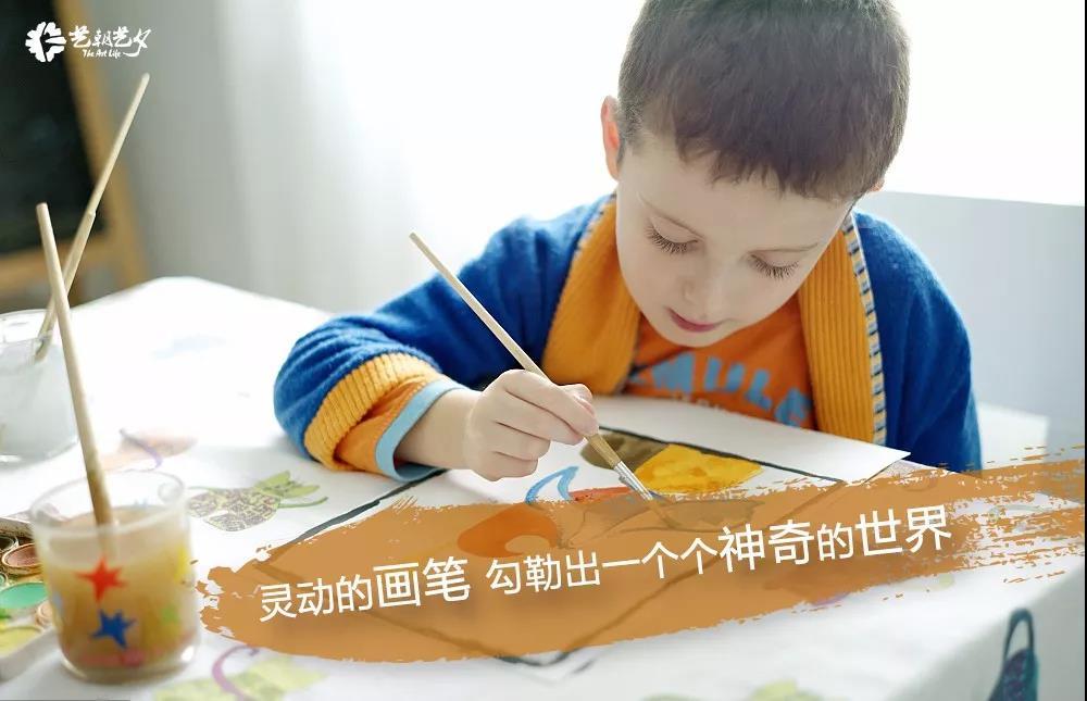 南京少儿美术培训