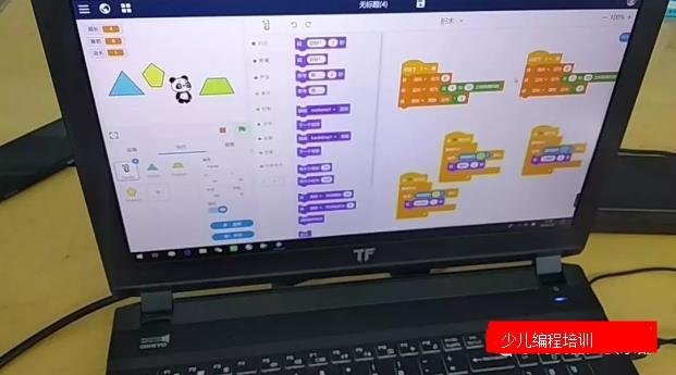 儿童机器人编程教育