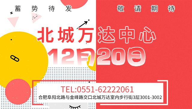 北城萬達中心-wap_看圖王.jpg