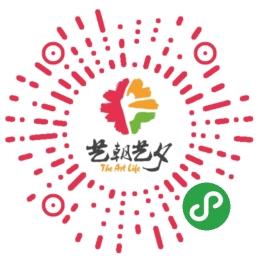 1581730970070_艺朝艺夕商城二维码.jpg