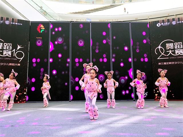 艺朝艺夕学员参加舞蹈大赛