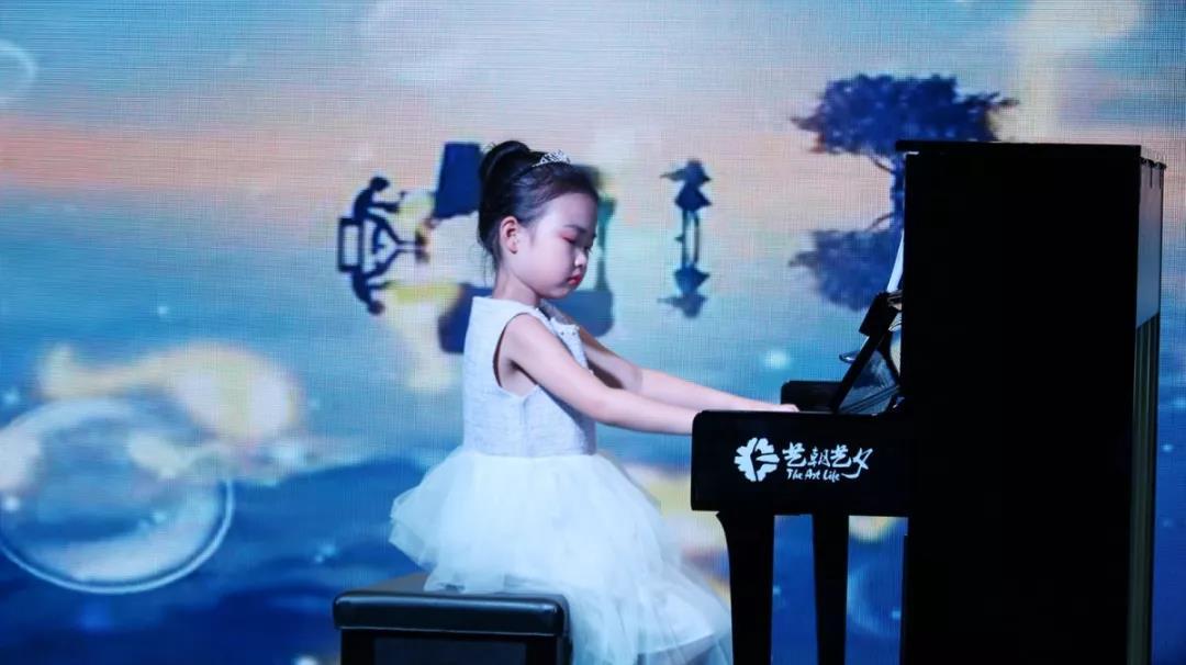 艺朝艺夕钢琴学员演奏