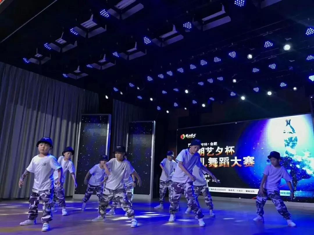 艺朝艺夕街舞学员舞台演出