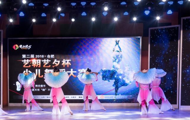 艺朝艺夕舞蹈大赛剧院演出的孩子