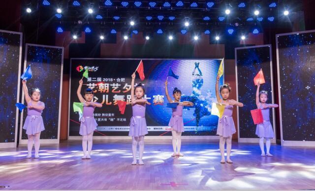 藝朝藝夕中國舞學員表演