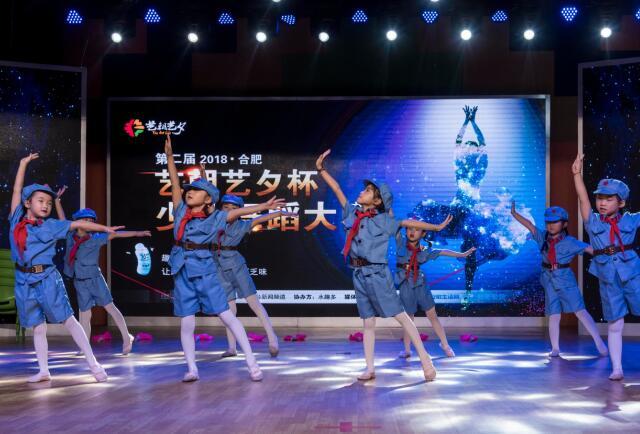 少儿中国舞学员