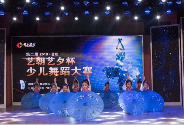 少儿中国舞兴趣班