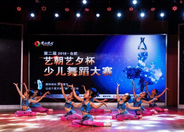 中国舞培训