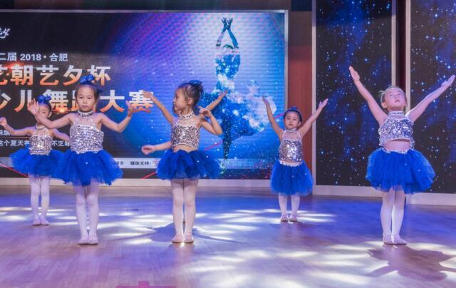 艺朝艺夕中国舞学员表演