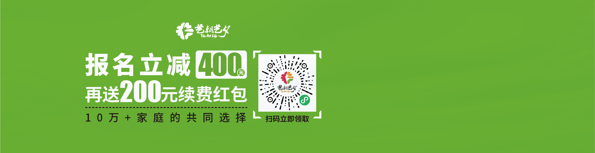 合肥艺朝艺夕9月线上活动