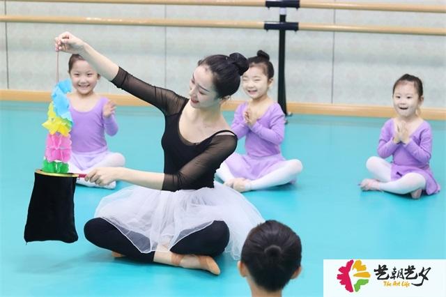 艺朝艺夕舞蹈培训