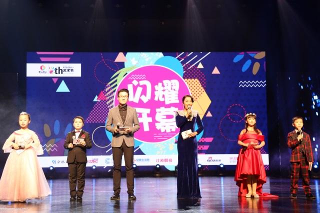 艺朝艺夕表演与口才学员主持艺术节
