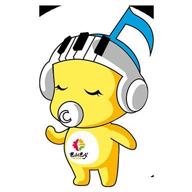 音乐.png